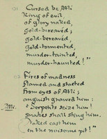 LSG_manuscript.thumb.jpg.0f2bca2132573d0