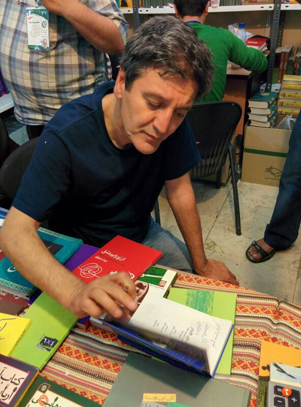 Reza-Alizade-tehran-book-fair