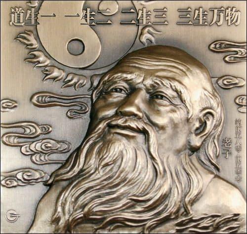 لائوتسه، بنیان گذار فلسفه تائو
