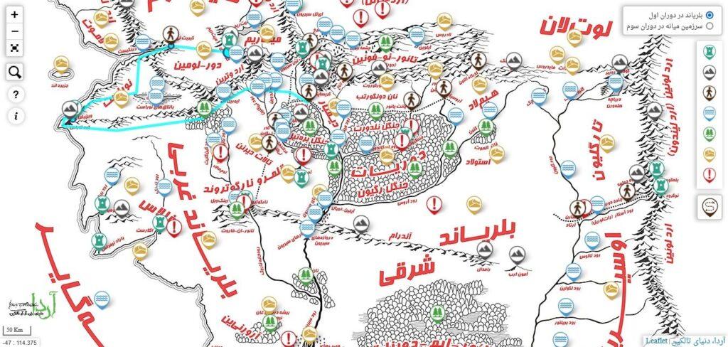 نقشه تعاملی جدید وبگاه آردا - بلریاند - سیلماریلیون